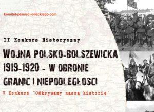 """II Konkurs Historyczny """"Wojna polsko-bolszewicka 1919-1920 w obronie granic i niepodległości"""""""