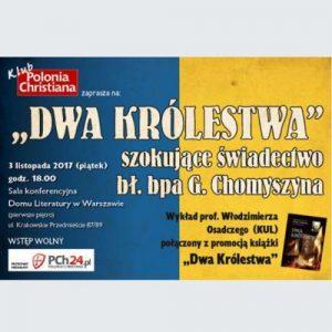 Bł. bp Grzegorz Chomyszyn i jego potępienie szowinizmu ukraińskiego. Zapraszamy na spotkanie z prof. Włodzimierzem Osadczym w Warszawie