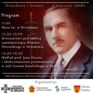 Ogólnopolskie uroczystości 100-lecia odzyskania przez Polskę Niepodległości i 79. rocznicy śmierci Romana Dmowskiego