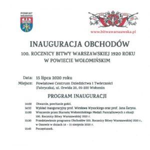 Inauguracja 100. rocznicy Bitwy Warszawskiej w Powiecie Wołomińskim