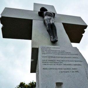 Uchwała senatu RP podjęta w 73 rocznice apogeum ludobójstwa dokonanego na bezbronnej ludności polskiej na Wołyniu i całych kresach południowo – wschodniej Rzeczypospolitej